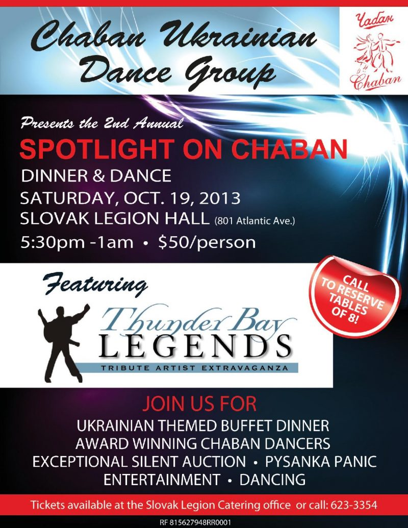 Spotlight on Chaban Dinner-Dance Fundraiser Set for October 19