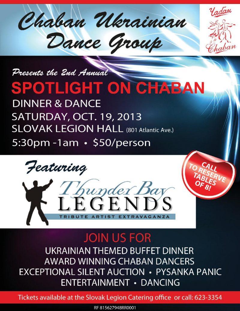 Spotlight on Chaban Dinner-Dance Fundraiser Set for October 19