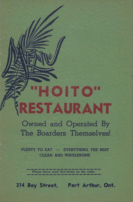 1940s–1980s